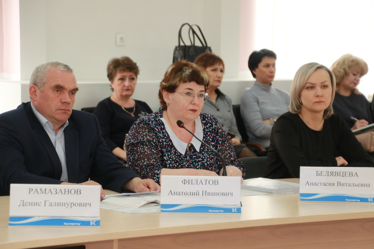 В Кумертау состоялось расширенное заседание антитеррористической комиссии городского округа.